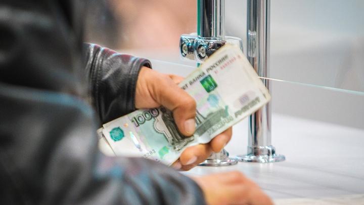 Названа средняя зарплата в Ростовской области в 2018 году