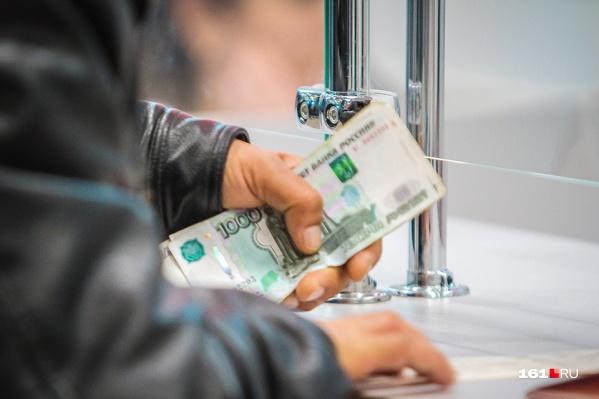 Статистика показала, что средние зарплаты дончан выросли на 9,3%