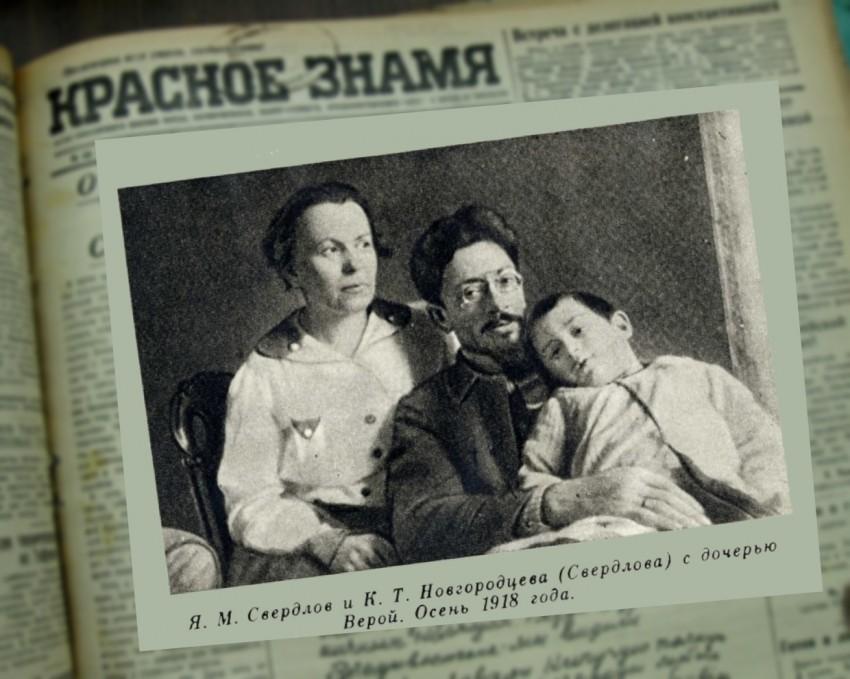 Учитель Анны Бычковой — жена Якова Свердлова Клавдия Новгородцева