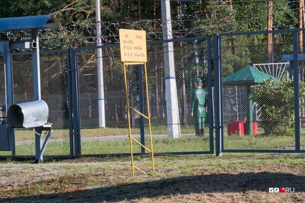 Комплекс по переработке опасных отходов хотят организовать на месте объекта по уничтожению химического оружия. Он начинается прямо за забором