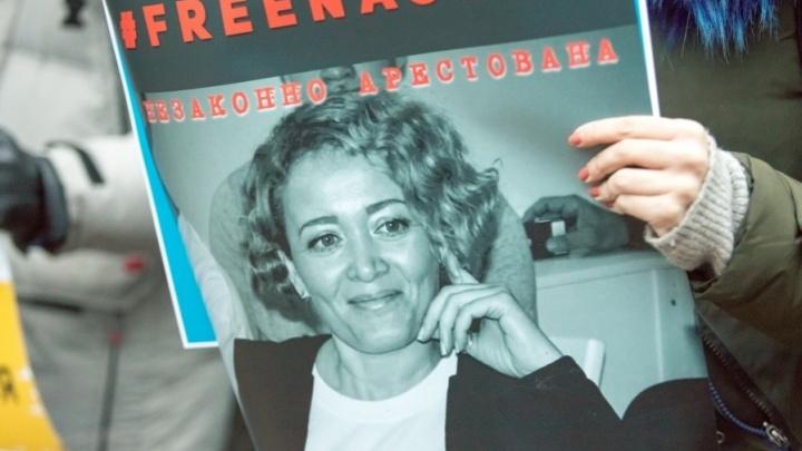 Тюменцы выйдут на пикет в поддержку ростовской активистки «Открытой России», находящейся под арестом