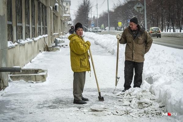 Ночь 20 ноября на Южном Урале будет особенно холодной — минус 26 градусов