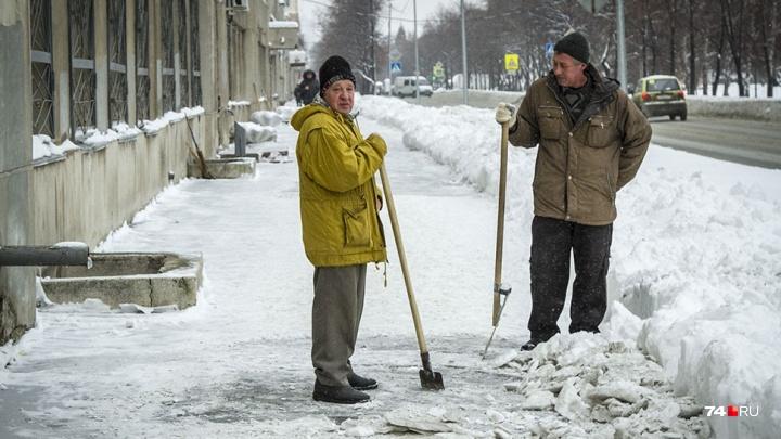 На Челябинскую область надвигается резкое похолодание