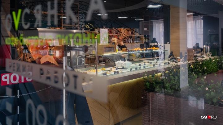 В Перми закрыли кафе «Оvсянка», где массово отравились люди