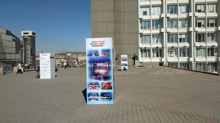 В центре Красноярска появились стенды для любителей отдыха на природе