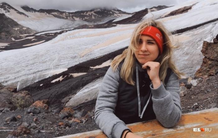 По словам родителей, Евгения Руденко была жизнерадостным человеком