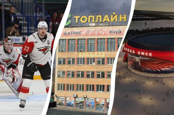 Отмена молодёжного чемпионата мира по хоккею может повлечь за собой неприятные последствия для омской инфраструктуры