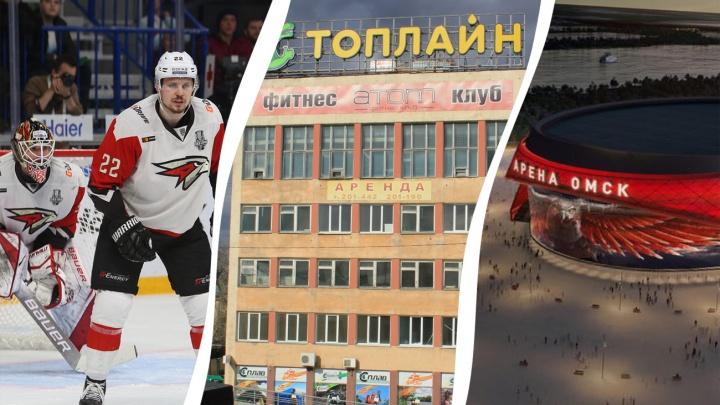 Хочешь арену и Олимпиаду — жди решения ВАДА: чем грозят омскому спорту антидопинговые санкции