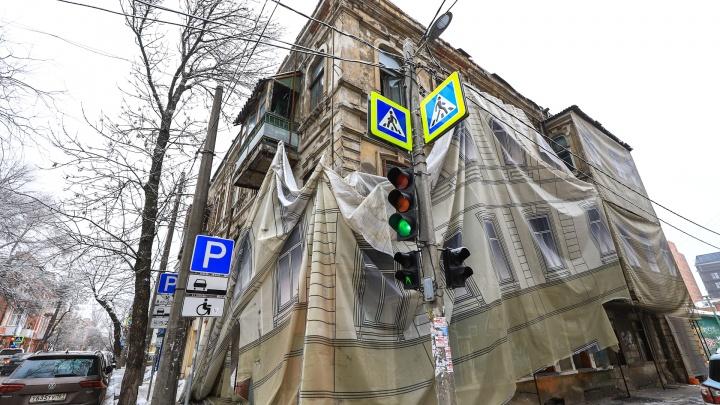 «Снести нельзя реконструировать»: на Социалистической, 38 решилась судьба нежилого дома