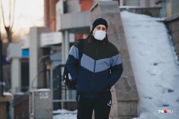 Челябинцы в медицинских масках — тренд февраля