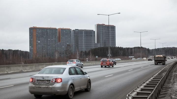 Сотрудники ГИБДД предупредили водителей о сильном мокром снеге и гололеде