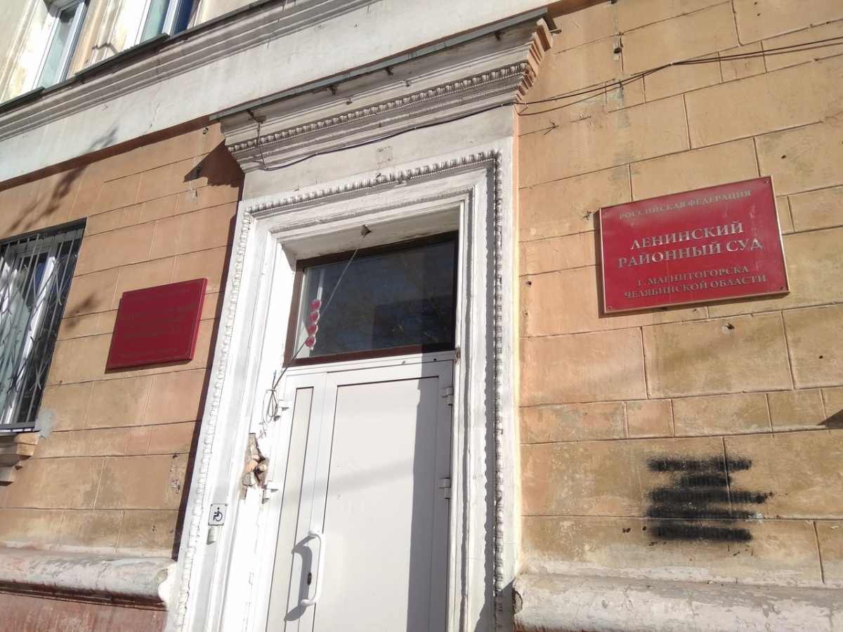 Приговор экс-руководителю«Персонал» вынесли в Ленинском районном суде Магнитогорска