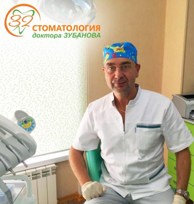 Новосибирцы смогут установить немецкие имплантаты премиум-класса по цене бюджетных