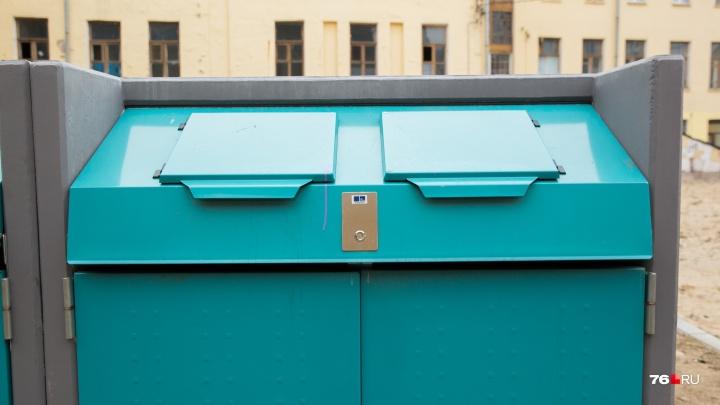 Ярославец украл мусорные баки у компании, на которую работал