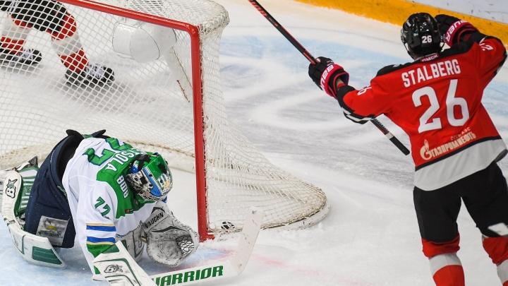 Соперником «Авангарда» в финале Восточной конференции стал уфимский «Салават Юлаев»