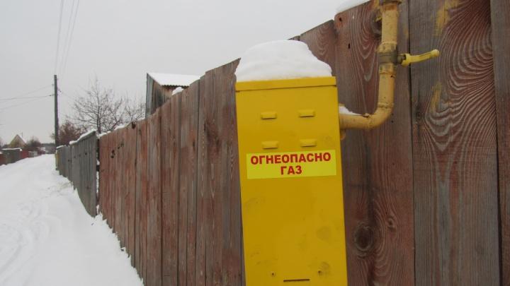 В села Шумихинского района провели природный газ