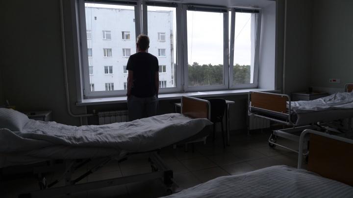 В Екатеринбурге было два пациента с подозрением на коронавирус