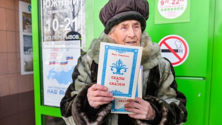 Весь день на морозе: на Вторчермете бабушка-писательница продает свои сказки за копейки