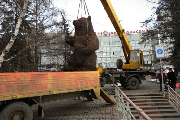 Медведя увезли