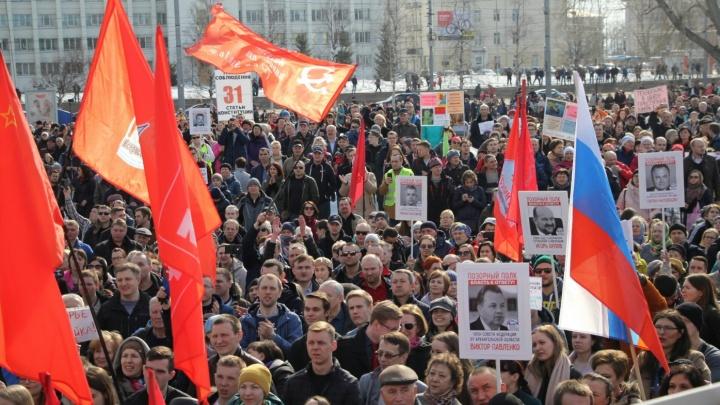 Плюс 54 тысячи рублей: за митинг 7 апреля в Архангельске оштрафованы ещё двое человек