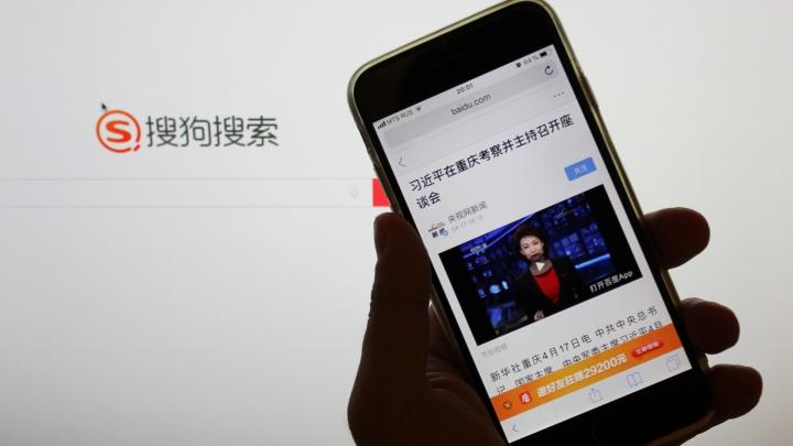 Пять историй о суверенном интернете: как китайцы живут без Facebook и будет ли такое с Россией