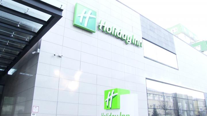 «Холидей Инн» выставили на продажу за 1 миллиард рублей