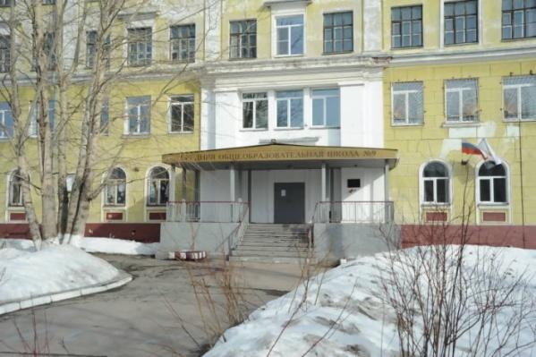 Школа №&nbsp;9, которую ждет ремонт, перестала работать в январе 2019 года из-за аварийного состояния<br>