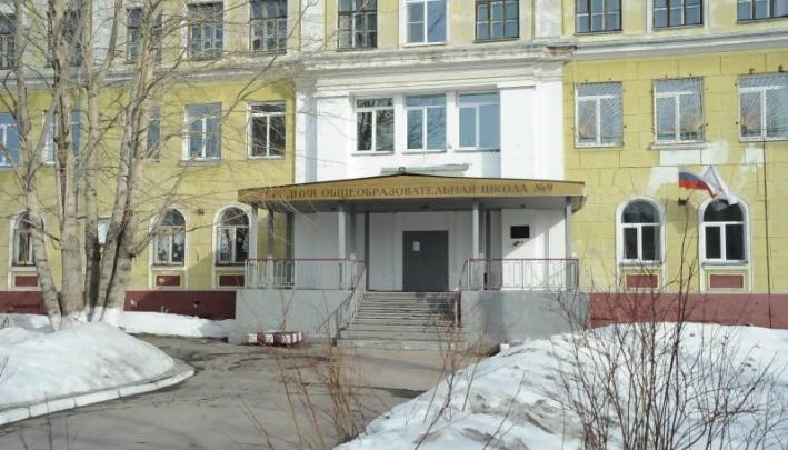 В Архангельске запланировали многомиллионный ремонт двух школ: вашей повезло?