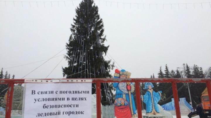Ледовый городок на горсовете в Уфе закрыли