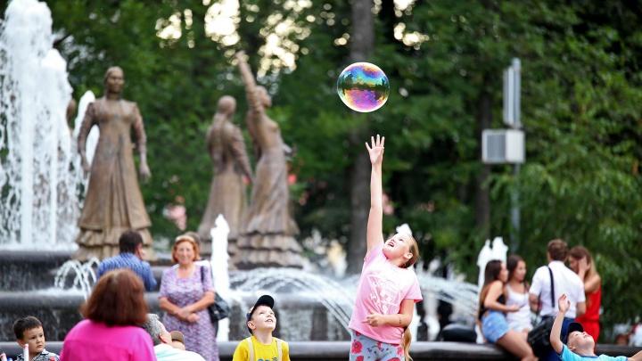 Фестиваль искусств, симфонический концерт и рэп-баттл: идеи, как провести выходной в Уфе