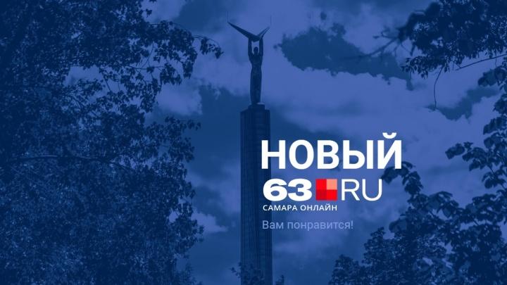 Новый 63.ru: наш сайт ждет масштабный редизайн