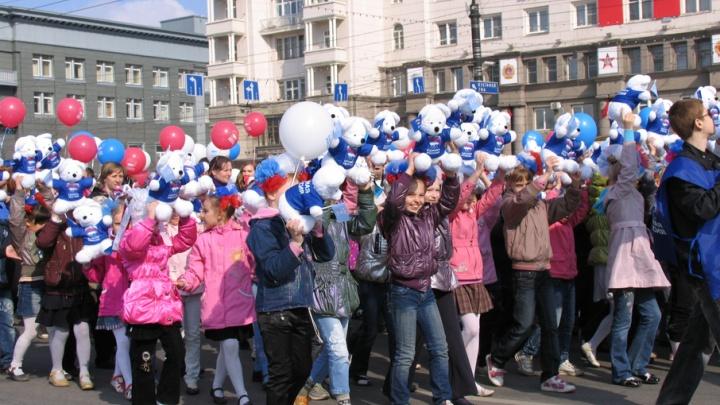 Как зауральцам отпраздновать День России