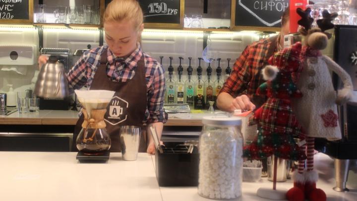 Новосибирская сеть кофеен откроет «Кофейную академию» на Ипподромской