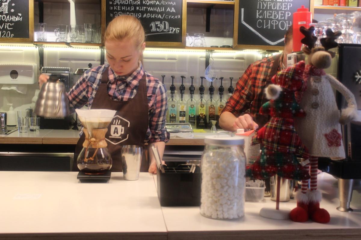 «Кофейная академия» будет обучать сотрудников для кофеен