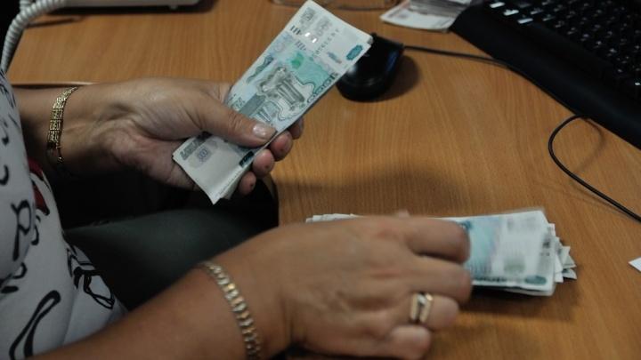 На Урале осудили врача-онколога, который продавал своим пациентам лекарства втридорога
