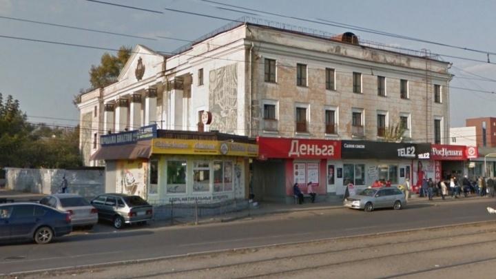 Разграбленное здание ДК «КрасТЭЦ» передумали продавать