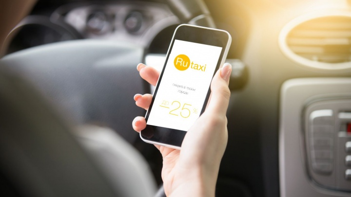 В булочную на такси:услуга онлайн-заказа набирает популярность