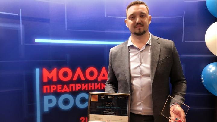Бизнес на фотопечати: волгоградец победил в финале всероссийского конкурса «Молодой предприниматель»