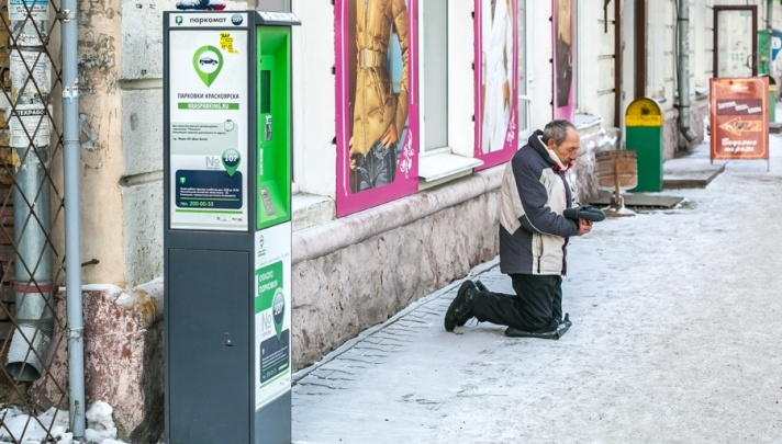 В Красноярске выросли цены на свет, тепло, вывоз мусора и акцизы на бензин. Стоит паниковать?