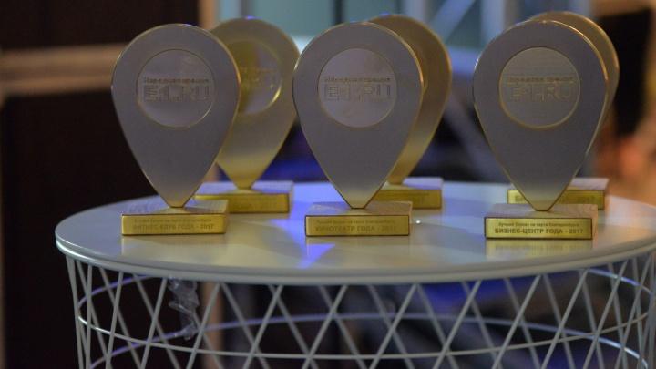 На первой Народной премии E1.RU назвали 11 лучших компаний Екатеринбурга