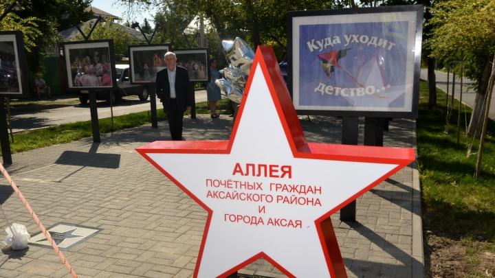День города в Аксае: ярмарка, велопробег и концерт Юлианны Карауловой