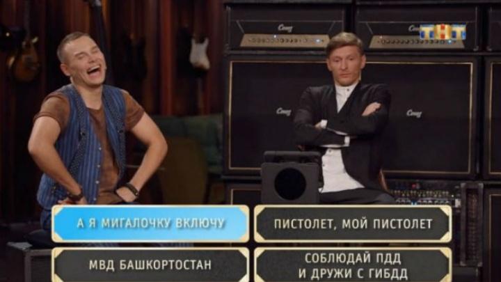 Клип башкирского певца засветился на федеральном канале