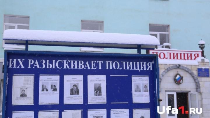 Лжепсихологи развели жительницу Башкирии на миллион рублей