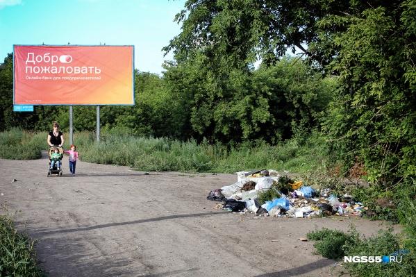 «Добро пожаловать в Старый Кировск!» — будто говорит эта куча мусора