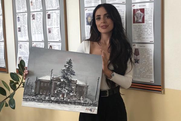 Анастасия Отришко подарила родной школе картину в мрачных тонах