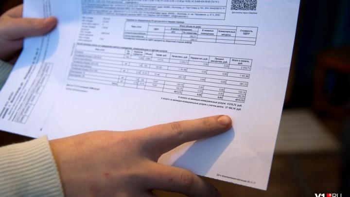 «А не мошенничество?»: как фонд капремонта Волгоградской области отдал коллекторам выбивание долгов