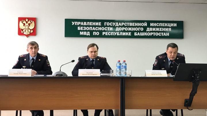 Автомобилисты, нарушающие ПДД в Башкирии, пополнили казну на 534 миллиона