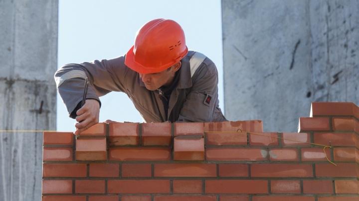 «Опасный сигнал для рынка»: в Волгоградской области подешевели квартиры в новостройках