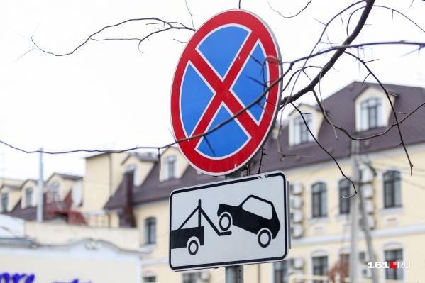 За неправильную парковку на территории аэропорта и вокзалов водителям будет приходить штраф