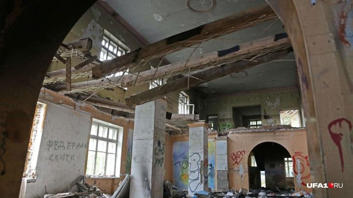 В заброшенном здании в центре Уфы могут сделать детский сад